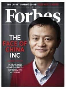 Jack Ma Forbes