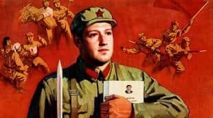 zuckerberg come mao