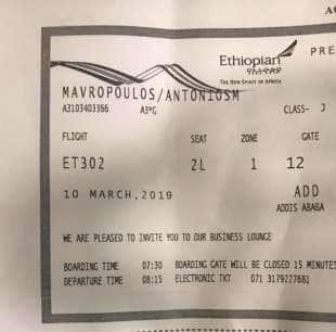 il biglietto di antonis mavropoulos