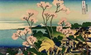 HOKUSAI HIROSHIGE UTAMARO 3