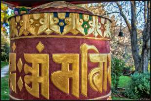 istituto lama tzong khapa 5