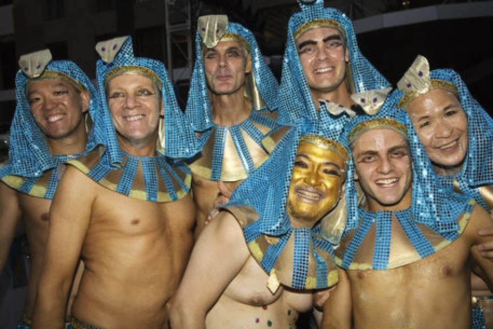египид гей знакомства