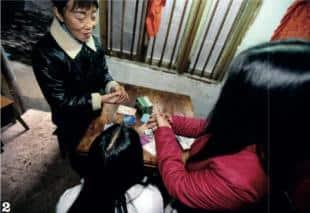 Dongguan sesso massaggio video pornografici gratuiti per favore