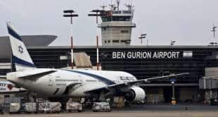 aeroporto ben gurion tel aviv 1