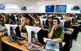 israel defence force 1