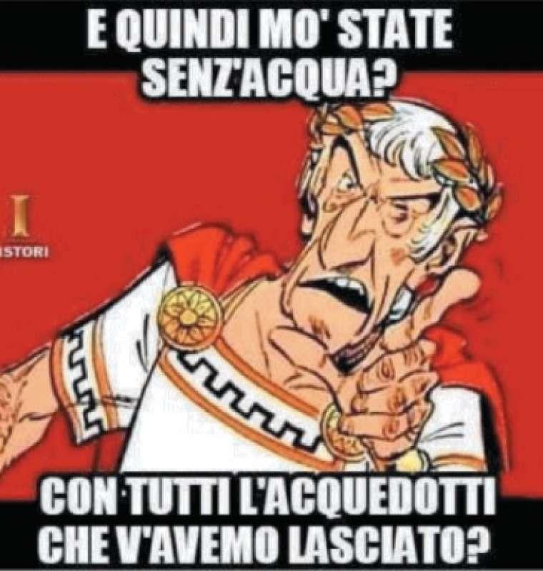 Смешные картинки гай юлий цезарь, днем рождения
