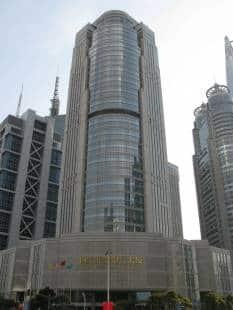 CHINA DEVELOPMENT BANK