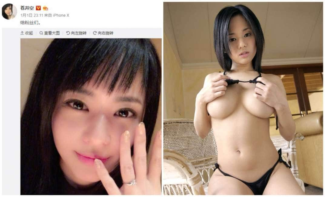 Nipponico online sesso video