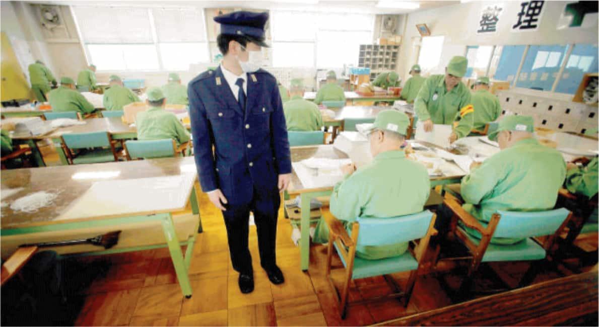 siti di incontri più popolari Giappone